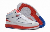 nike air jordan 2 shoes