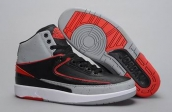 air jordan 2 shoes china