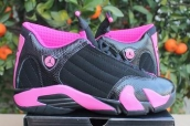 china nike air jordan 14 shoes aaa