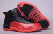 cheap wholesale jordan 12 shoes