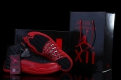 wholesale china jordan 12 shoes aaa