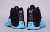 cheap wholesale jordan 12 shoes super aaa