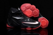 wholesale china Nike James Lebron Shoes