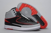 wholesale cheap jordan 2 shoes