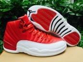 china wholesale nike jordan 12 shoes real tab