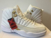 wholesale china nike jordan 12 shoes aaa