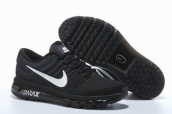 cheap wholesale nike air max 2017 shoes for sale