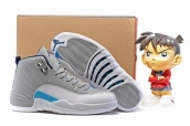 buy china cheap jordan 12 shoes online