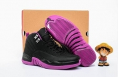 cheap wholesale jordan 12 shoes aaa