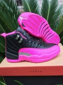 china cheap jordan 12 shoes aaa online wholesale