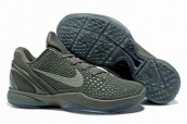 Nike Zoom Kobe Shoes men cheap from china