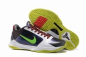 Nike Zoom Kobe Shoes wholesale online