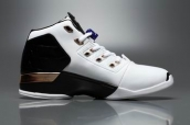 cheap wholesale nike air jordan 17 shoes