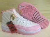 buy wholesale nike air jordan 12 shoes aaa aaa