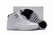 wholesale nike air jordan 12 shoes aaa from china cheap online