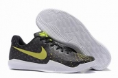 Nike Zoom Kobe Shoes buy wholesale