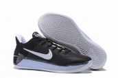 Nike Zoom Kobe Shoes cheap from china