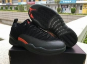 nike air jordan 12 shoes for sale cheap china