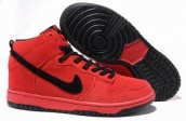 china wholesale nike dunk sb shoes high boots