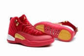 nike air jordan 12 shoes men for sale cheap china