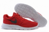 wholesale cheap online nike roshe one shoes