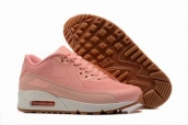 Nike Air Max 90 Hyperfuse Shoes free shipping for sale