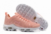 china wholesale nike tns