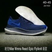 buy wholesale Nike Roshe One shoes men