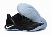 Nike Zoom PG shoes wholesale online