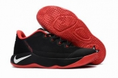 Nike Zoom PG shoes buy wholesale