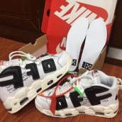 buy wholesale Nike air more uptempo shoes discount