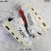 Nike air more uptempo shoes free shipping for sale