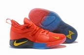 Nike Zoom PG shoes cheap for sale