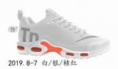 cheap Nike Air Max TN shoes