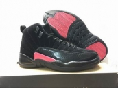 air jordan 12 aaa shoes wholesale from china online