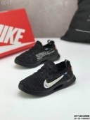 china wholesale nike air max kid shoes online