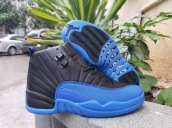 free shipping wholesale nike air jordan 12 shoes men