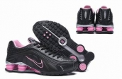 wholesale cheap online nike shox women