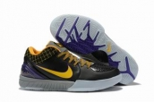 wholesale cheap online Nike Zoom Kobe Shoes online