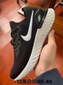 china cheap nike free run shoes