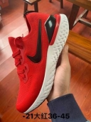 wholesale cheap online nike free run shoes