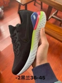 nike free run shoes online cheap from china
