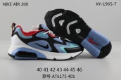 free shipping wholesale Nike Air Max 270 men shoes online