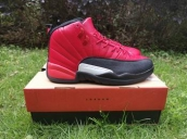 air jordan 12 aaa shoes cheap for sale