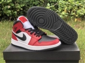 nike air jordan 1 aaa shoes free shipping for sale