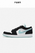 nike air jordan 1 aaa shoes cheap from china