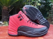 low price nike air jordan 12 shoes wholesale from china online